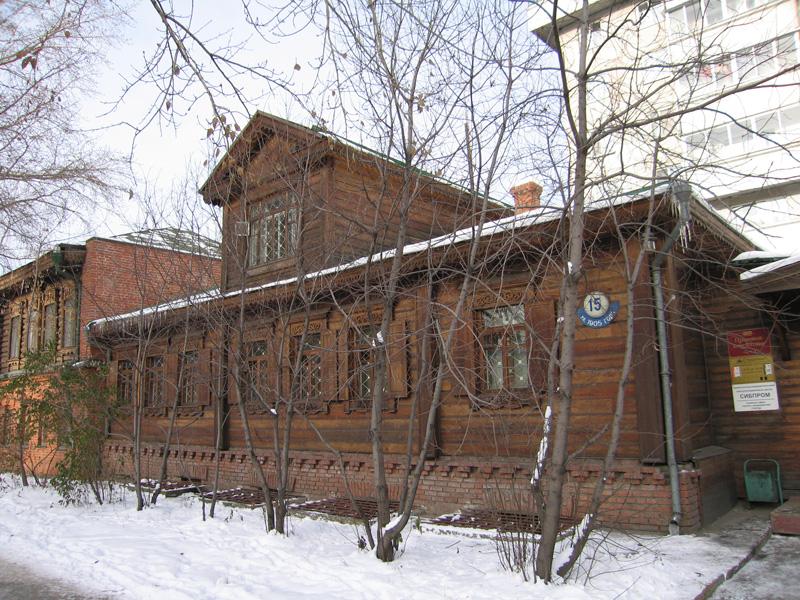 Вакансии ветеринарного врача в красногорске