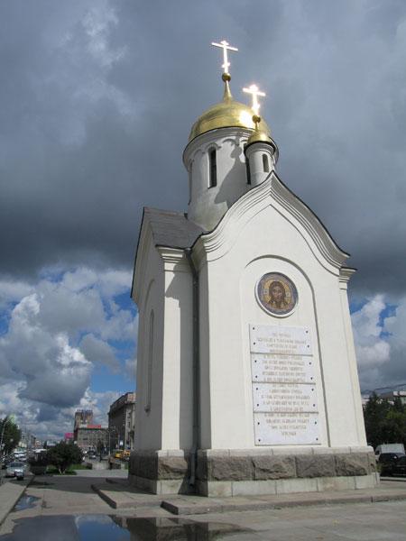 Новая Часовня Святого Николая Чудотворца на Красном проспекте в Новосибирске