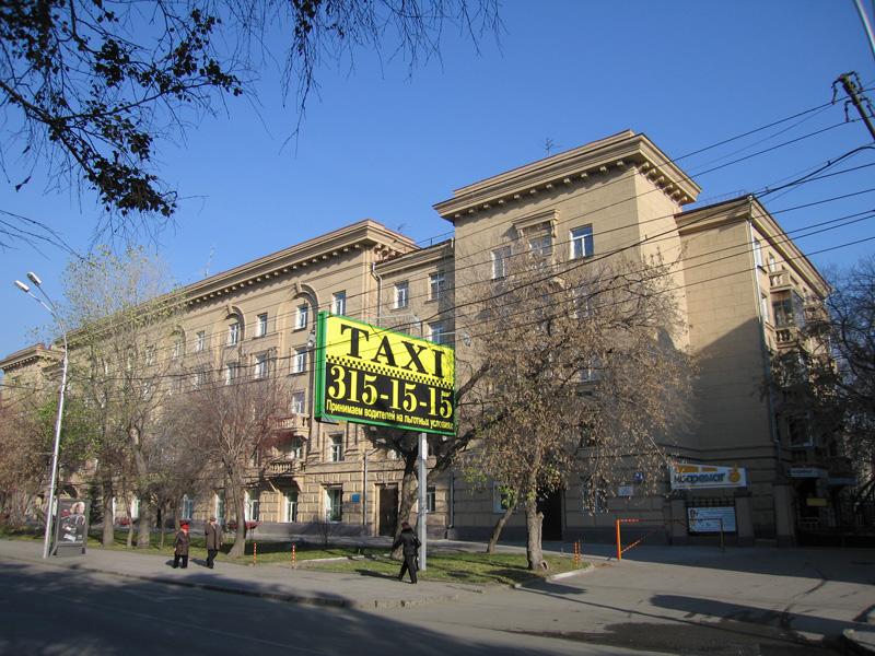 Новосибирск 1930 1940 памятники истории