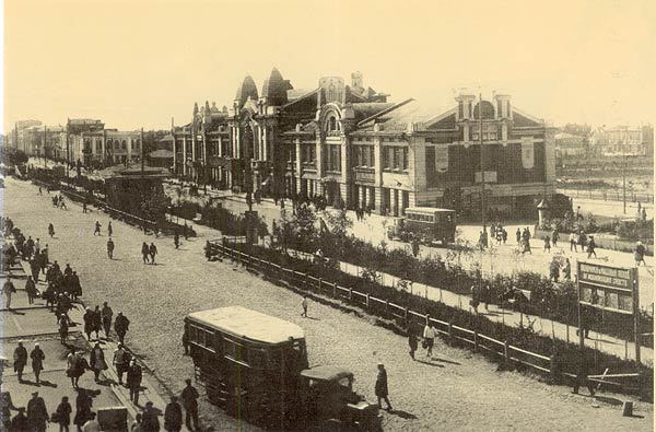 Проспекта фотография 1930 х гг