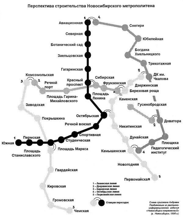 метрополитена и сметная