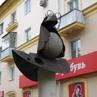 Скульптура «Ворона с сыром» по ул. Б. Хмельницкого