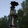 Скульптура «Поэт» по ул. Б. Хмельницкого
