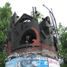 Скульптура «Город»