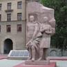 Мемориал памяти студентов и сотрудников НИВИТа