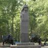 Павловский сквер. Мемориал солдатам, погибшим в Великой Отечественной войне