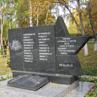 Мемориал памяти студентам и сотрудникам НГАУ, павшим на фронтах Великой Отечественной войны