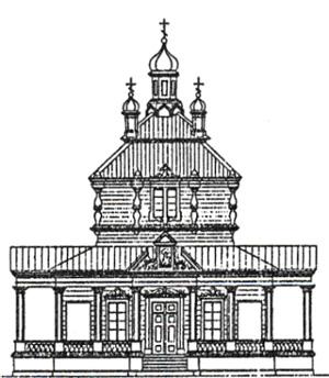 Проект Никольской церкви (село Бугринское)