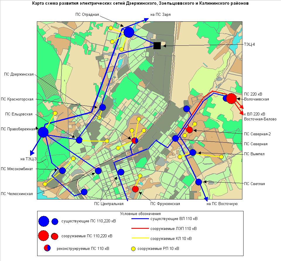 Рисунок 5. Карта-схема развития электрических сетей в зоне Дзержинского, Заельцовского и Калининского районов.