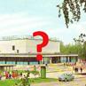 Реконструкция ДК «Академия» в новосибирском Академгородке