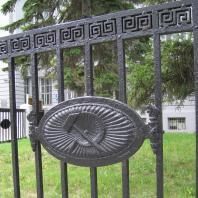 Гибель Империи. Новосибирск