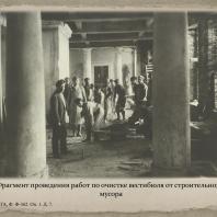 Реконструкция Дома Ленина 1925-1926 гг. Новосибирск - Ново-Николаевск