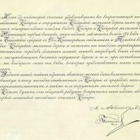 Альбом «Виды Сибири и Великой сибирской железной дороги»